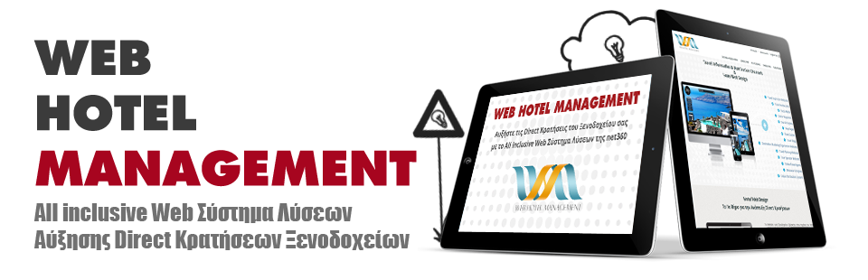 Web Hotel Management