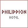 Philippion Ξενοδοχείο στο Λουτράκι Αριδαίας